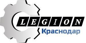 Автосигнализация установка в Краснодаре! Легион-Сервис.