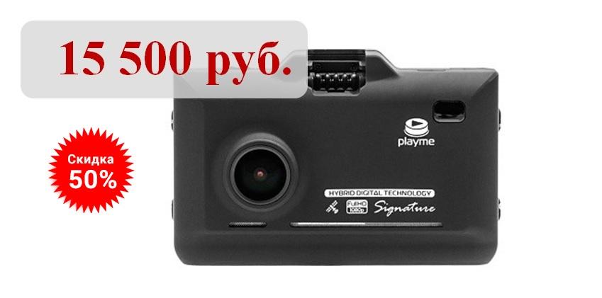 Playme P570SG